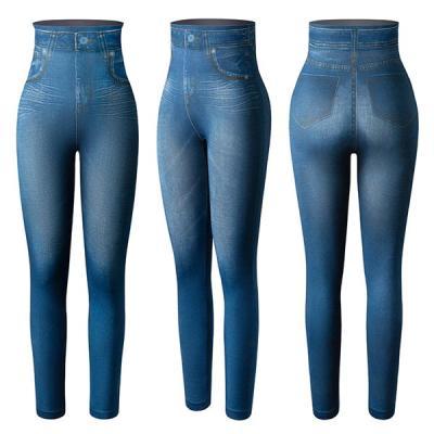 Faux Denim Leggings High Waist Fashion Slim Seamless Leggings