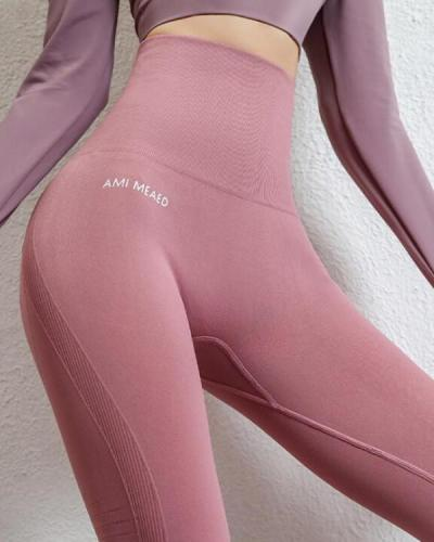 High Waist Solid Color Yoga Legging
