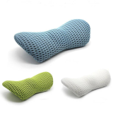 Low Back Support Memory Foam Cushion Pillow