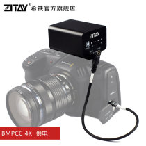 ZITAY External Camera Battery LP-E6N for BMD BMPCC 4K 6K 4 hours