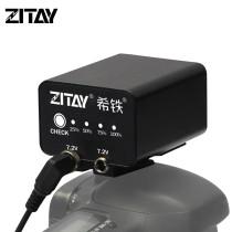 ZITAY 7.2V External Battery for Canon EOS 60D 70D 80D 90D 5Ds 5DsR 5D Mark II III IV 6D 6D Mark II 7D 7D Mark II 60D 60Da EOS R5 R6 5D2 5D4 5D3 DSLR Cameras