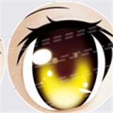 #8 eyeball of Aotume doll