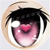 #24 eyeball of Aotume doll