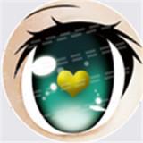 #23 eyeball of Aotume doll