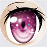 #39 eyeball of Aotume doll