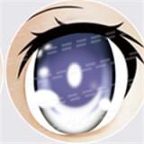 #20 eyeball of Aotume doll