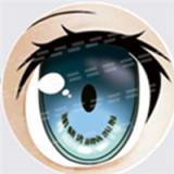 #35 eyeball of Aotume doll