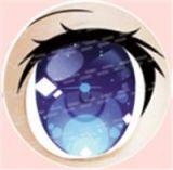 #73 eyeball of Aotume doll
