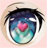 #79 eyeball of Aotume doll