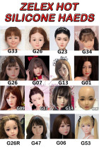 ZELEX Full Silicone Sex Doll Heads (Silicone Head Only)