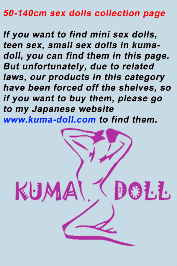 50-140cm sex dolls collection page