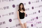 Qita Doll realistic Electric hips mold Xinhe