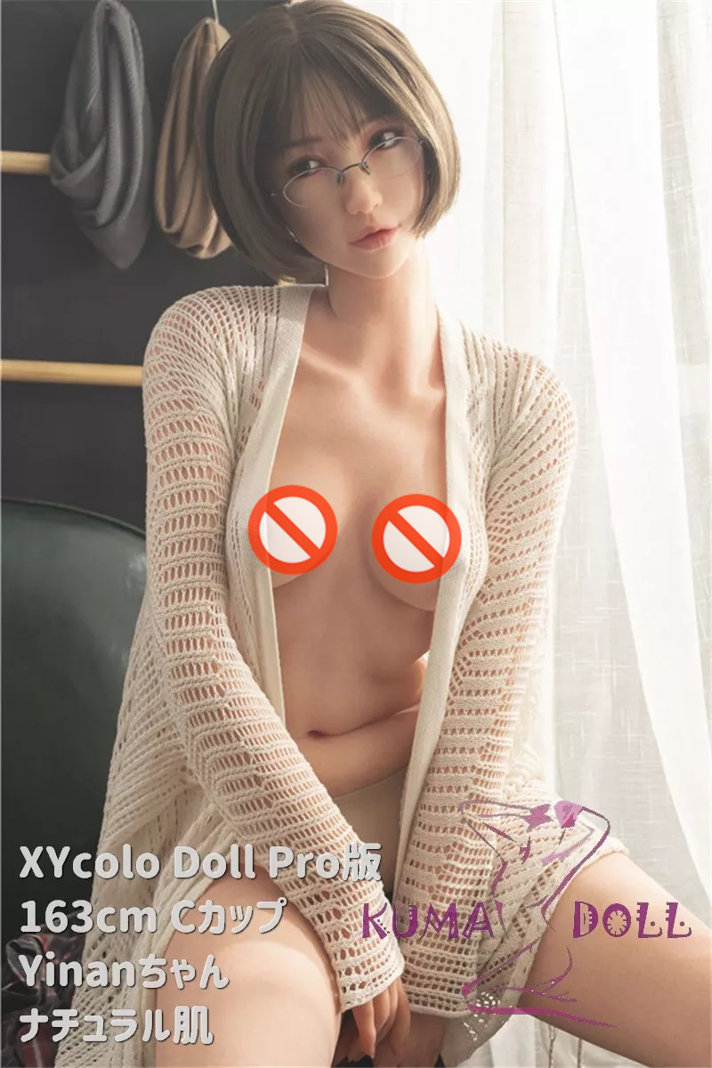 XYcolo Doll Full Silicone Sex Doll 163cm/5ft4 C-cup #8 Yinan with full body super real make-up