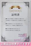 Image03 of 158cm/5ft2 D-cup Ture Idols AV actress Aika Yamagishi supervised Full Silicone Sex doll