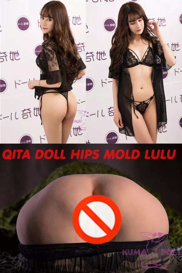 Qita Doll realistic hips mold LuLu