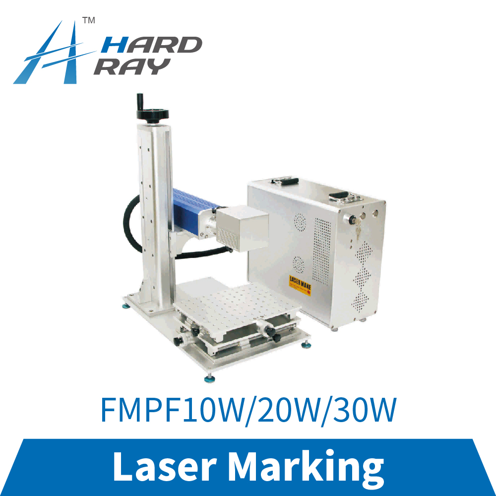 20-30W Fiber split portable machine series Marking Machine SmartMarker for Marking Metal Stainless Steel