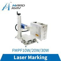 20-30W Fiber split portable machine series Marking Machine SmartMarker for Marking Metal Stainless Steel