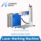 20-30W Optical Fiber Split Portable Marking Machine