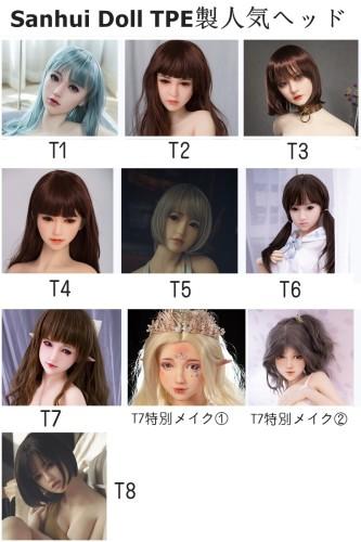 Sanhui Doll ラブドール Head 頭部のみ ヘッド単体 TPE製