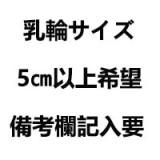 My Loli Waifu 略称MLWロり系ラブドール 138cmBカップ 莉央Rio頭部 TPE材質ボディー ヘッド材質選択可能 メイク選択可能