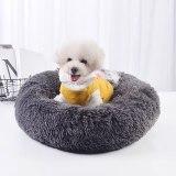 Super Soft Dog Bed Round Washable Long Plush Dog Kennel Cat House Velvet Mats Sofa For Dog Dog Basket Pet Bed Fast Shipping Out