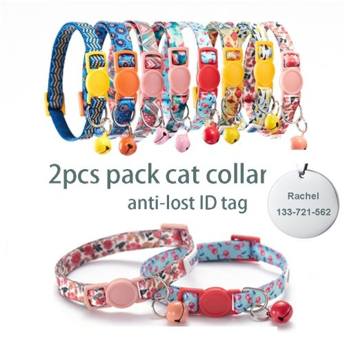 UFBEMO 2pcs pack Cat Collar Personalized breakaway with bell pet necklace for small dog chihuahua puppy collar pet products