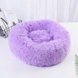 Super Soft Dog Bed Round Washable Long Plush Dog Kennel Cat House Velvet Mats Sofa For Dog Dog Basket Pet Bed Fast Shipping Out