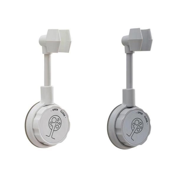 Universal Adjustable Shower Bracket - PPK