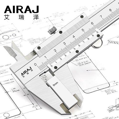 AIRAJ Vernier Caliper, Thick body/ Laser Scale, High Precision High Carbon Steel Forging Measuring Tool Building Hand Tools