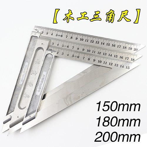 Steel rule multi-purpose tripod aluminum 45 Angle turn set square feet  carpenter's  measuring tool