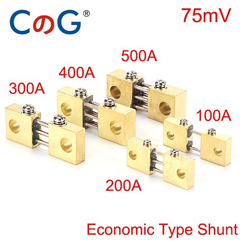 FL-19B Shunt 100A 200A 300A 400A 500A 600A 1500A 75mV Welding Machine Brass Resistor DC Shunts For Current Analogue Panel Meter