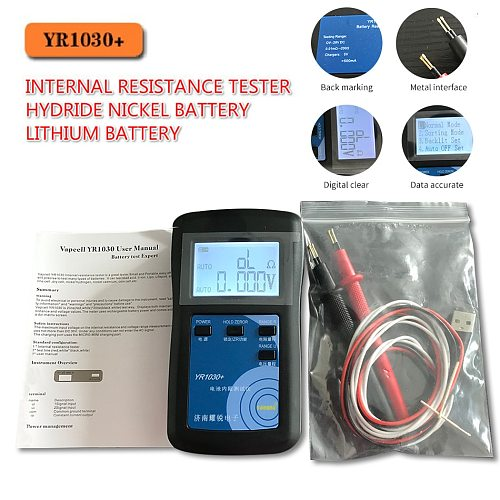 YR1030 Lithium Battery Internal Resistance Test Instrument Nickel Nickle Hydride Button Battery Tester Combination 1