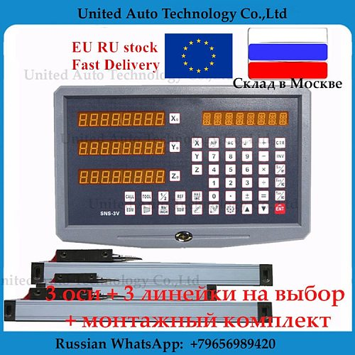 LCD 3 axis Digital Readout big DRO with 3pcs linear scale travel 50-1020mm for milling lathe machine dro display complete unit