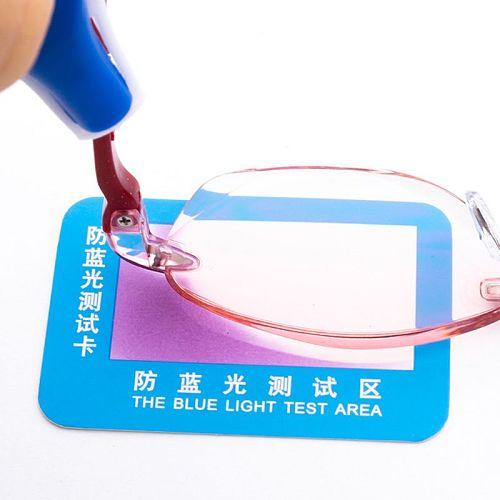10pcs/set PVC Glasses Anti-Blue Light Test Card Test Light Blue Light Detection Card