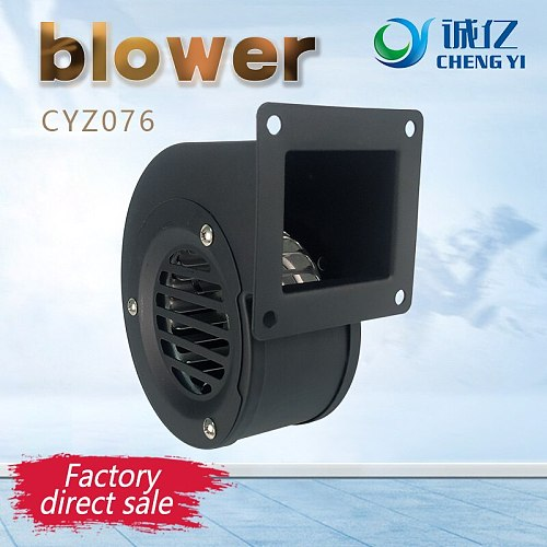 CYZ076 230V AC centrifugal blower, small blower, boiler blower, heat dissipator fan, small noise with large air volume