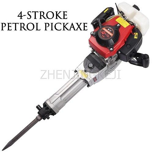 Petrol Electric Hammer Pickaxe Drill Equipment 1800W gasoline Driller Rock Drilling Broken Impact Kaishan Wind Rig Stone Tools