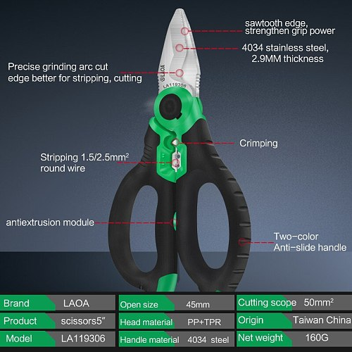 LAOA Electrician Scissors 6  Wire Cutter Crimpper Stainless Wire stripper Cable Cutting  Crimping Tool