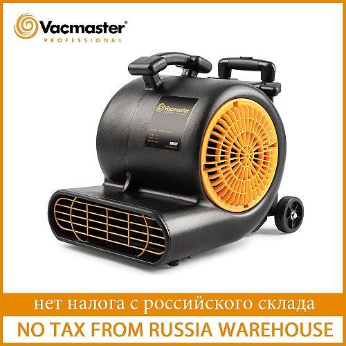 Vacmaster 650W Home Commercial 2 in 1 Blower Industrial Blower Hotel Toilet Air Blower Floor Carpet Dryer