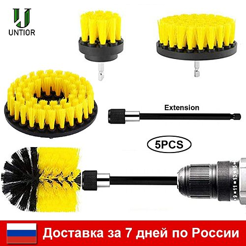 UNTIOR Power Scrubber Brush Drill Brush Clean for Bathroom Kitchen  Tub Tile Surfaces Power Scrub Cleaning Set with Extender
