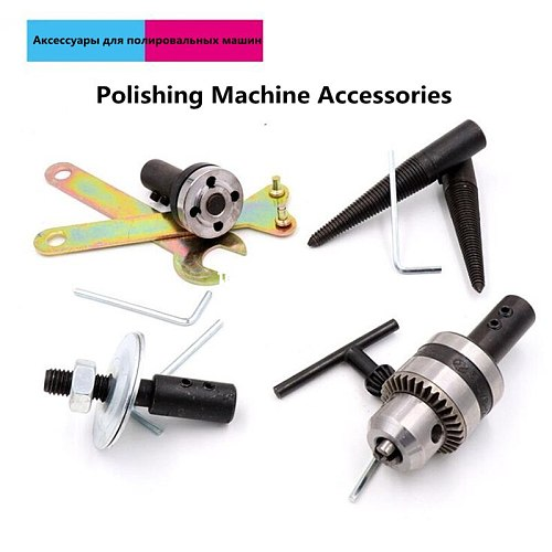 Polishing machine accessories Fixture Clamp Polished grinding wheel shaft Grinding wheel saw connecting rod for spindle 8mm