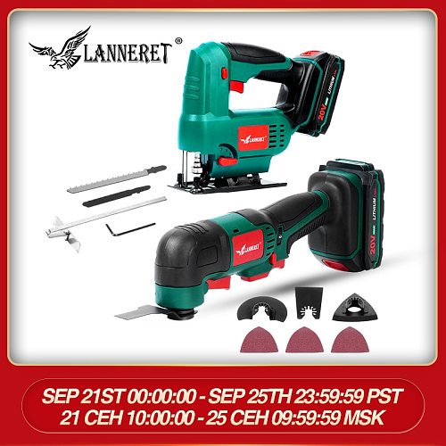 Jig Saw Oscillating Tool 20V Li-ion Kit 2.0Ah Battery Multi-Tool Variable Speed Cordless Electric Trimmer Saw Renovation Tool