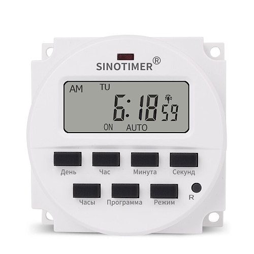 1 Second Interval 5V 12V 110V 220V Power Supply 7 Days Weekly Programmable Digital Electronic Lighting Daily Timer Switch