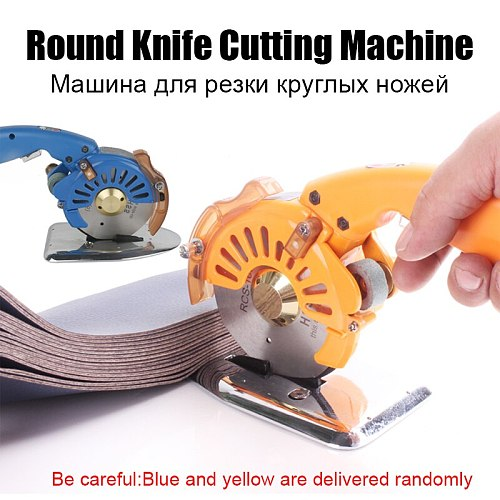 Power Tools Electric Round knife Cloth Scissors Handheld Machine Cutting Machine Cloth Cutting Machine
