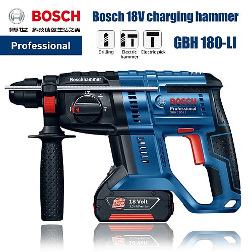 Bosch GBH 180-LI electric hammer electric hammer impact drill household multifunctional industrial-grade concrete power tool