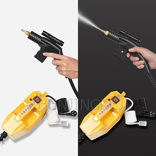 High Temperature And Pressure Steam Cleaner Household Pressure Washer Home Appliances High Power Car Wash Cleaning Machine Tools