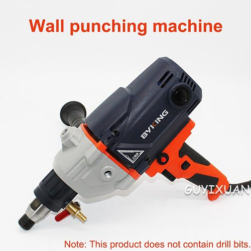 BW8120 Handheld Vertical Drilling Machine/Concrete Porous Air Conditioning Wall Mount Drill