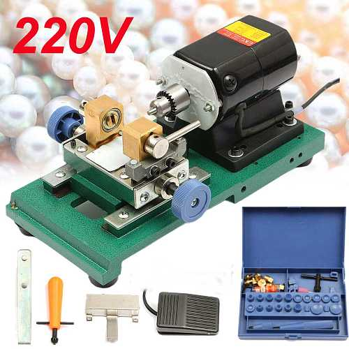 220V 280W Stepless Pearl Drilling Holing Machine Driller Full Set Jewelry Tools