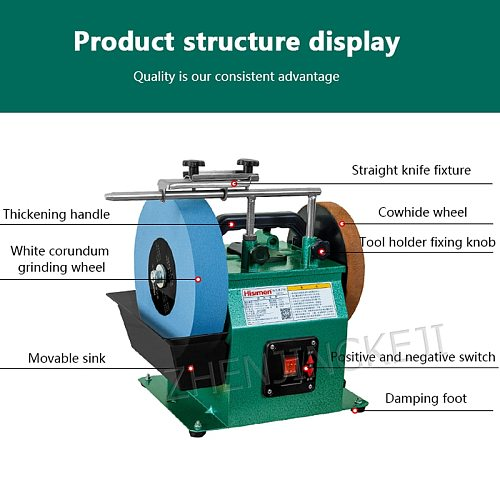 H8101 10 Inch Positive and Negative White Fused Alumina Sharpener low Speed Grinder Polishing Machine Desktop Grinding Machine