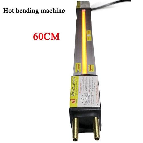 1Set 23'' (60cm) Acrylic Hot-bending Machine Plexiglass PVC Plastic Board Bending Device Advertising Signs And Light Box