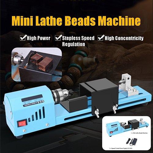 DC12-24V 150W Mini Lathe Beads Machine Woodworking DIY Lathe Standard Set Wood Lathe Standard